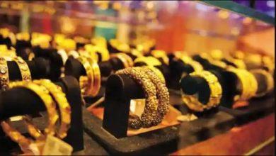 Photo of Gold Price Today: लॉकडाउन के बीच जानें सोने-चांदी का क्या रहा आज का भाव