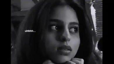 Photo of लॉकडाउन में कुछ ऐसा है शाहरुख खान की बेटी सुहाना का हाल, वीडियो शेयर कर बताया अपना Mood