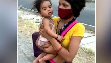 Photo of कोरोना वायरस : एक हाथ में मासूम, दूसरे में सूटकेस, पैदल किया 1 हजार किमी का सफर