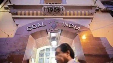 Photo of कोल इंडिया भर्ती : 1326 कोयला अधिकारियों की बहाली का परीक्षा परिणाम इसी माह