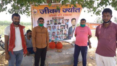 Photo of राहगीरों के लिए पनशाला