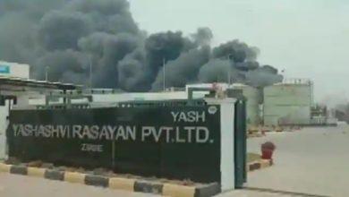 Photo of Gujarat Factory Fire : भरूच में केमिकल फैक्ट्री की भट्ठी में विस्फोट, 5 की मौत, दर्जनों झुलसे