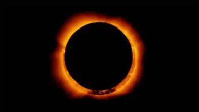 Photo of Surya Grahan 2020 : 21 जून को पड़ने वाले ग्रहण में 6 घंटे का होगा ग्रहण काल, देखिए राशियों पर इसका असर