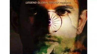 Photo of Sushant Singh Rajput Film : इस फिल्म को प्रोड्यूस करने वाले थे सुशांत सिंह राजपूत, दोस्त ने शेयर किया पोस्टर