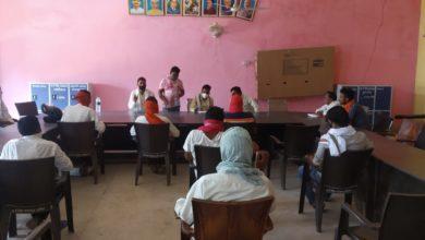 Photo of टिड्डी हमला : टिड्डी दल से फसलों की बचाव को लेकर, की गई बैठक