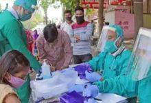 Photo of Coronavirus Case : 24 घंटे में रिकॉर्ड 27 हजार से ज्यादा कोरोना केस मिलने, 519 मरीजों ने तोड़ा दम, 5 लाख से अधिक हो चुके रिकवर