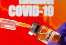 Photo of Good News : देश में एक और कोरोना वैक्सीन को मानव परीक्षण के लिए मंजूरी, जायडस कैडिला के वैक्सीन को DCGI की हरी झंडी